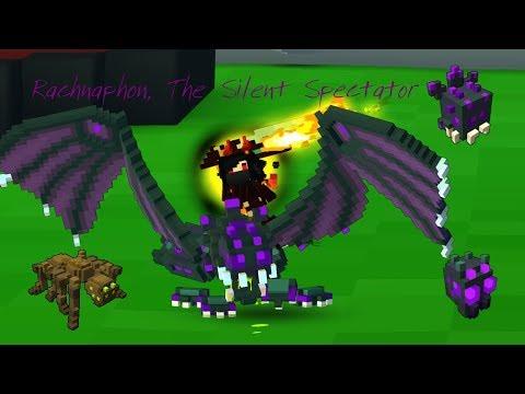 trove wiki dragon