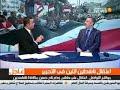 النائب فائق الشيخ علي حول اصلاحات العبادي / الشرقية /18-9-2015