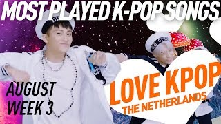 How well did DAY6, SNSD (Girls' Generation), EXO, WINNER and BLACKPINK this week. Find out in Most Played K-pop Songs of ...