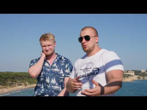 Как накачаться дома (Никак - расходимся) - DomaVideo.Ru