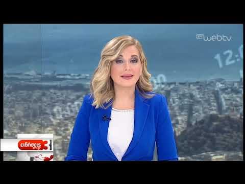 Χαλκιδική: Καταγραφή των ζημιών – Επιδείνωση του καιρού | 13/07/2019 | ΕΡΤ
