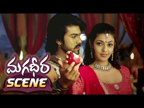 Kajal Aggarwal & Ram Charan Sharing Apple || Magadheera Telugu Movie || Dev Gill