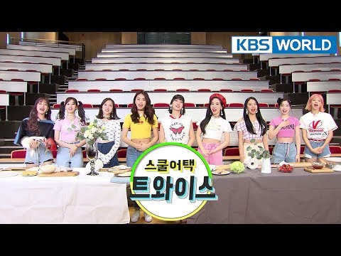 School Attack TWICE Entertainment Weekly2018.04.23