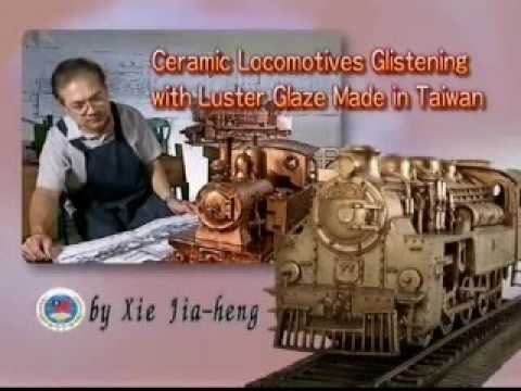 Xie Jia-heng: Ceramic Artist Fascinated by Steam Trains