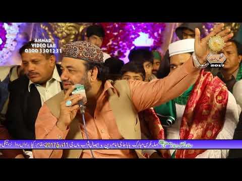 Mehfil e Rehmat  2017 Irfan Haideri at  Kacha Rawa rd. Rehman Pura Ichhra Lahore