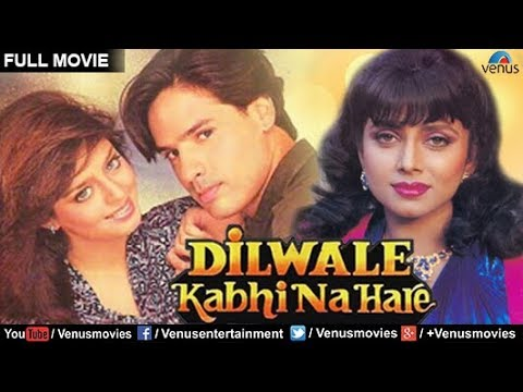 Dilwale Kabhi Na Hare | Hindi Movies Full Movies | Romantic Movies | Latest Bollywood Full Movies