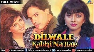Dilwale Kabhi Na Hare