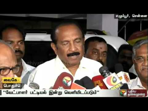 MDMK-candidate-list-would-be-released-today-says-party-leader-Vaiko