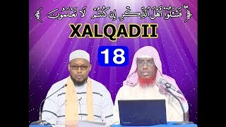 SU AALO IYO JAWAABO XALQADII 18 AAD    14   7   2016 SH  UMAL full download video download mp3 download music download