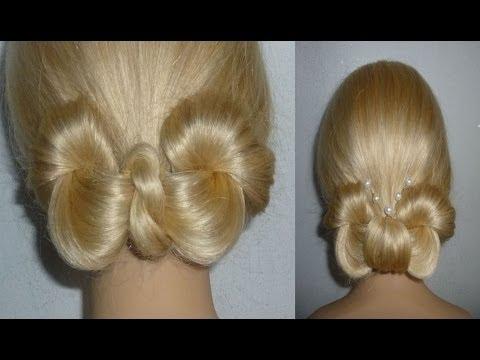 SCHNELLE Flecht Frisuren.Hochsteckfrisur.Zopffrisur.Braid Prom Updo Hairstyles.Peinados