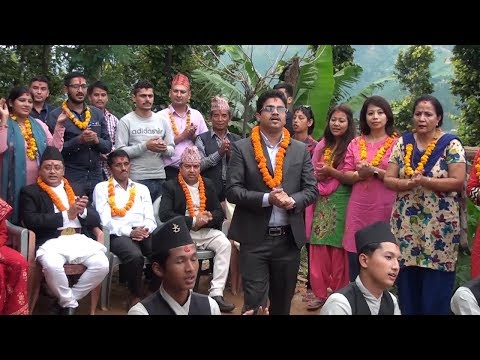(Deusee Song on Earthquake Safety and Safer Reconstruction in Nepal - Duration: 12 minutes.)