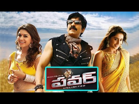 Maa Review Maa Istam || Power Movie Review