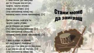 Стари Македонски Народни песни  Mario.mk