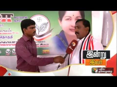Indru-Ivar-Exclusive-interview-with-Panneerselvam-Thiruvarur-constituency