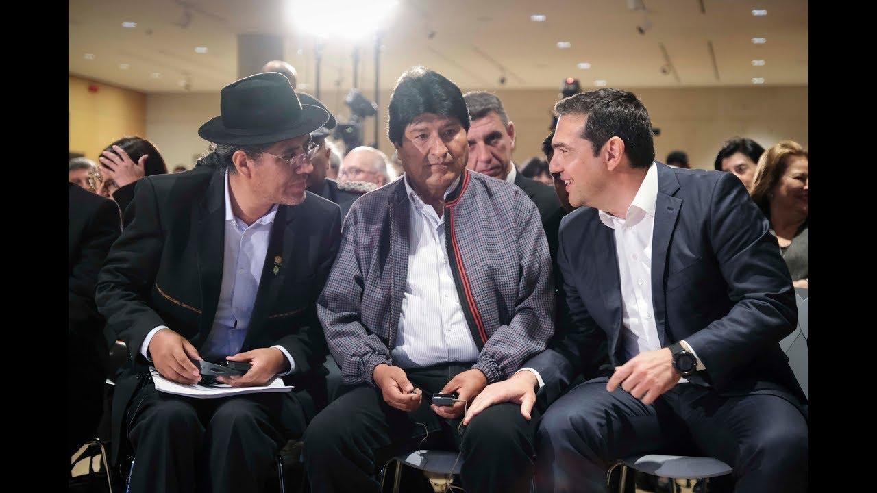 Εκδήλωση υποδοχής του Προέδρου της Βολιβίας Έβο Μοράλες