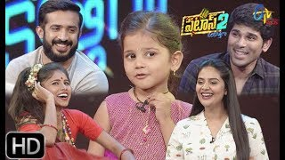 Patas 2 | Allu Sireesh & Bharath | 16th  May 2019 | Full Episode 1070 | ETV Plus