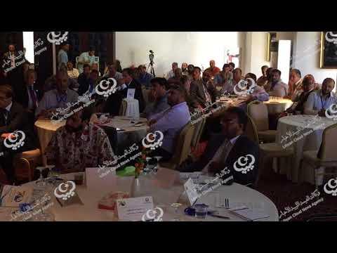 ملتقى لممثلي المصافي النفطية ونشاط التكرير في ليبيا