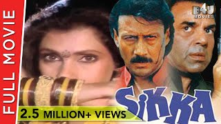 Jackie Shroff Movies Youtube