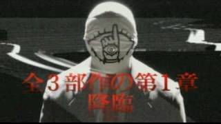 Nonton 20th Century Boys 1  Beginning Of The End Film Subtitle Indonesia Streaming Movie Download