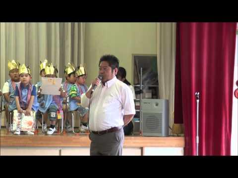 ともべ幼稚園「6月生まれお誕生会 園長の話 園長の話」