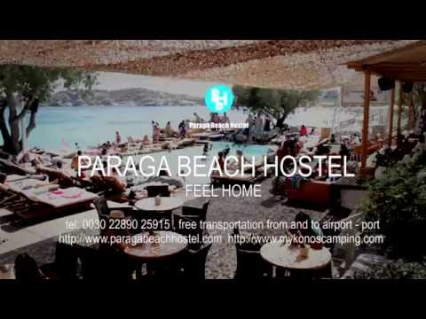 Video of Paraga Beach Hostel