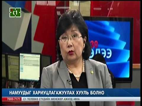 Р.Бурмаа: Мөнгөний өрсөлдөөн бус үзэл бодол, чадвараараа өрсөлддөг болгоно