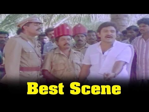 Ninaivu Chinnam Movie : Police Arrest By Prabhu Best Scene