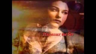 Giovanita (Габриела) - Едно Самотно Слънце Спря До Мен