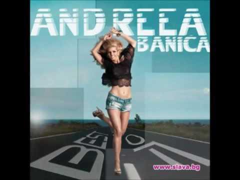 Andreea Banica   Le Ri Ra Album Version (видео)