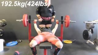 John Haack: Mock Meet 845kg/1862lb Total at 85.9kg/189.4lbs