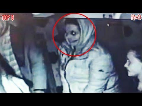 Hindi | Top 5 Real Ghosts Caught on Camera & CCTV Part 2 | Kuchisake Onna?