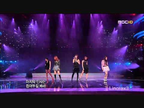 Wonder Bang - Last Farewell MBC Music Festival
