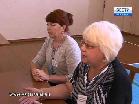 Как обустраиваются в Арсеньеве беженцы из Украины?