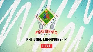 Ateneo Blue Eagles vs. UV Green Lancers   National Championship   PCCL Presidents Cup 2018
