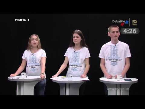 """Смарт-шоу """"Debattle""""! Дубровиця vs Корець [ВІДЕО]"""
