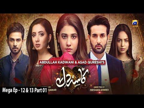 Kasa-e-Dil - Mega Ep 12 & 13 - Part 1 || English Subtitle || 25th January 2021 - HAR PAL GEO