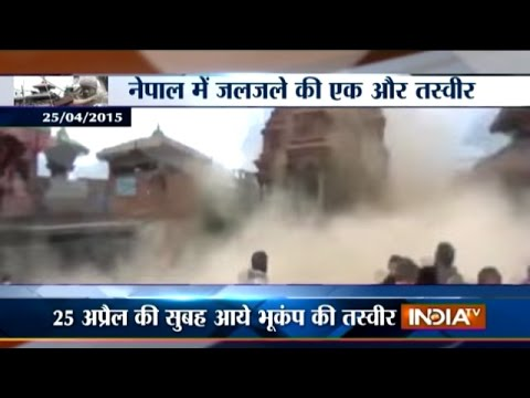 Nepal Earthquake: Watch How Durbar Square Destroyed in Seconds - India TV
