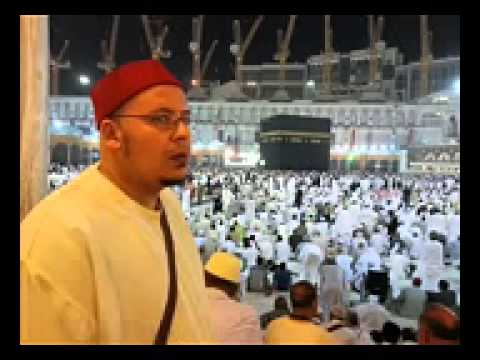 Surat Al isra2 Omar Al Kazabri (видео)