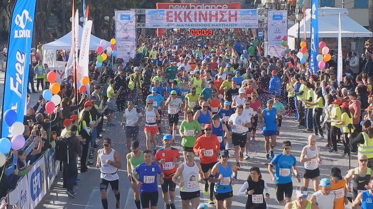 Με επιτυχία έγινε ο 4ος μαραθώνιος στο Ναύπλιο