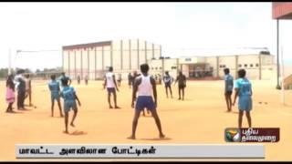 District level sports in Perambalur