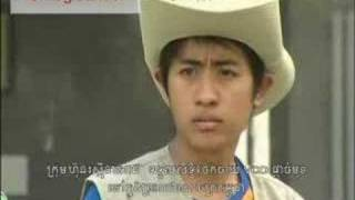 Khmer Movie - Snae Min Chnas Snet.END.