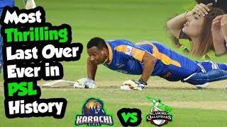 Most Thrilling Last Over Ever in PSL History   Lahore Qalandars Vs Karachi Kings   HBL PSL