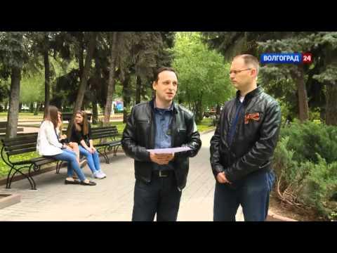 5 мая 2016 г. Площадь Павших борцов (30-е - 40-е годы XX века)
