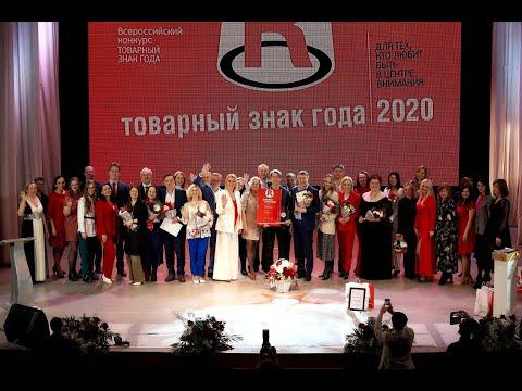 Х Всероссийский конкурс