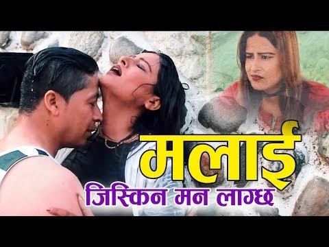 (Malai Jiskina मलाई जिस्किन मन लाग्छ by Sahima Shrestha    Feat. Rajesh Shrestha Rahul & Sabina - Duration: 4 minutes, 6 seconds.)