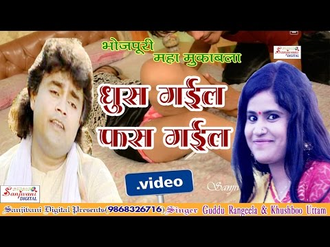 Video HD 2014 New Bhojpuri Song | ताहर गजबे जवानी करा न मनमानी | Guddu Rangila, Khushboo download in MP3, 3GP, MP4, WEBM, AVI, FLV January 2017