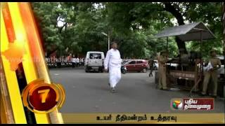 Speed News at 10 PM (04/12/2013)