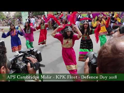 KPK Float - APS Cambridge Malir