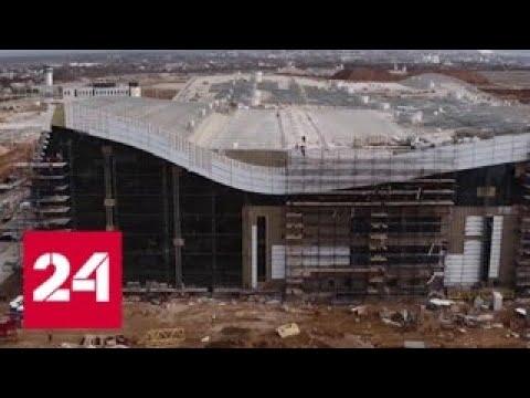 Крымская волна. Специальный репортаж - Россия 24 - DomaVideo.Ru