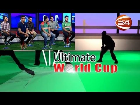 Ultimate World Cup | 18 June 2019